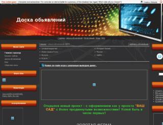omo123.ucoz.ru screenshot