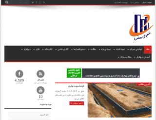 omranhami.com screenshot
