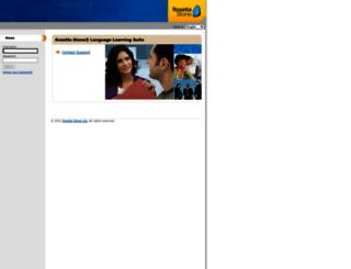 omron-totale.rosettastoneenterprise.com screenshot