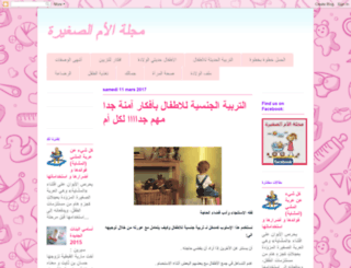 omsagheera.blogspot.com screenshot