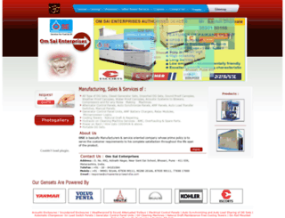 omsaienterprisesindia.com screenshot