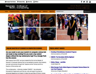 omscs.gatech.edu screenshot