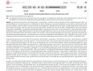 omshanti.com screenshot