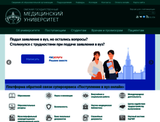 omsk-osma.ru screenshot
