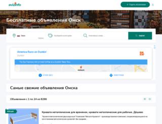 omsk.avizinfo.ru screenshot