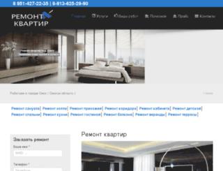 omsk.dokuz.ru screenshot