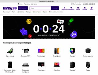 omsk.e2e4online.ru screenshot