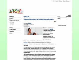 omskmama.ru screenshot