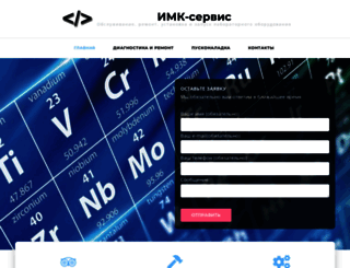 omskreg.ru screenshot