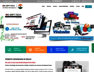 omsofttech.com screenshot