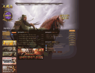 on3.co.kr screenshot