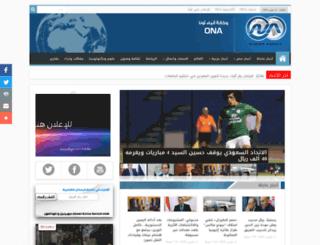 onaeg.com screenshot