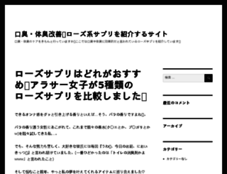 onairplayer.com screenshot