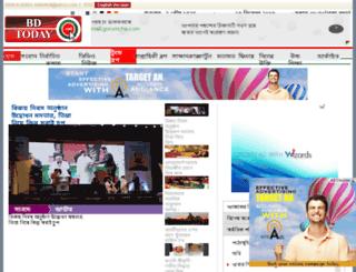 onbangladesh.net screenshot
