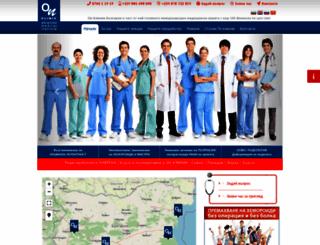 onclinic-bg.com screenshot