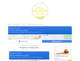 ondyna-robinetterie.com screenshot