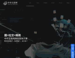 one-all.com screenshot