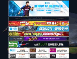one-browser.com screenshot