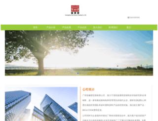 one-plastics.com screenshot