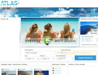 one2go.com.ua screenshot