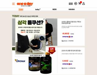 oneaday.co.kr screenshot