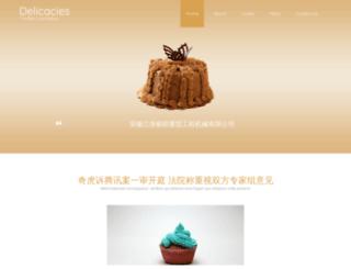 onecmatch.com screenshot