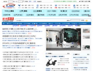 oneddc.com screenshot