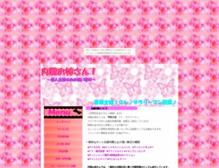 oneesan.konjiki.jp screenshot