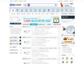onehard.com screenshot