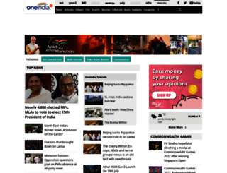 oneindia.in screenshot