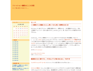 onejelatek.com screenshot