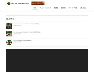 onelovejamaicafestival.jp screenshot