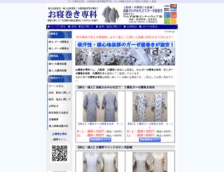 onemaki.net screenshot