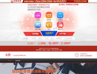 onemanseo.net screenshot