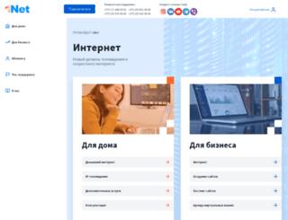 onenet.by screenshot