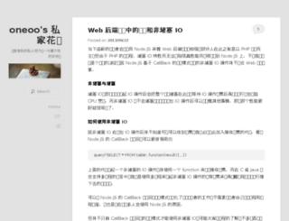oneoo.com screenshot