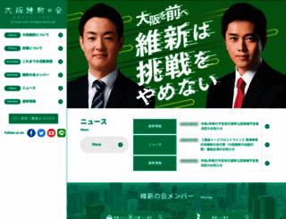 oneosaka.jp screenshot