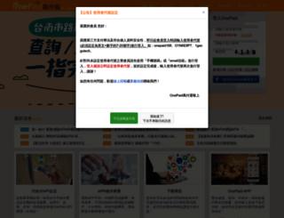 onepaid.com screenshot