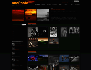 onephoto.net screenshot