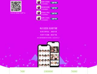 oneplanegolfer.com screenshot