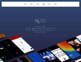 oneplus.cn screenshot