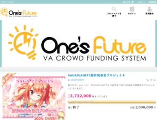 onesfuture.net screenshot