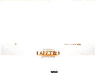 onestaa.com screenshot