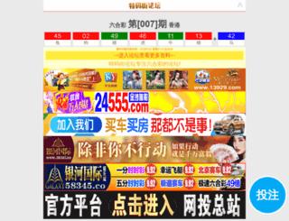 oneswet.com screenshot