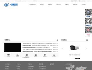 onetechsearch.com screenshot