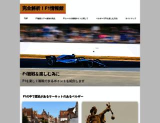onetrendblog.com screenshot
