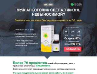 oneucoz.ru screenshot