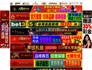 oneyesoneno.com screenshot