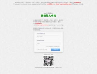 ong.cn screenshot
