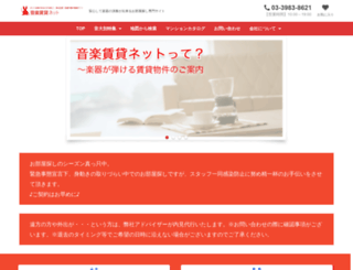ongaku-chintai.net screenshot